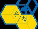 은평아동청소년네트워크 CI 소개