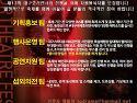 제13회 대구국제호러연극제 자원봉사자..