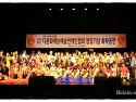 다문화 예능 예술 연애인 총출동 영등포..