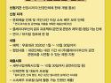 2020년 부산메트로홀 상주극단모집_무료대관