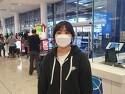 2월 28일 김X진님이 시드니에 도착하셨..