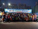 제16회 부산비취 울트라 마라톤 사진(..