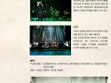 """2013 여우락<여기 우리 음樂이 있다>페스티벌_ 그림, 공명 프로젝트콘서트 """"바다숲"""""""