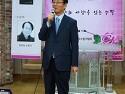 제1회 윤재천 문학상 축하드립니다