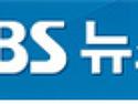 [18대/19대 대선무효/사법혁명]대법원장 공관 리모델링에 '혈세 16억'/불법 집행! ▶ 연평균 5억..