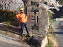 부산 15산 산달리기 제4구간 사진(20..
