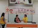 다문화 가족과 함께하는 요리강좌 (주최:대한적십자사 수원금호동봉사회)