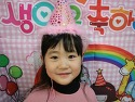 별아♡ 생일축하해♡