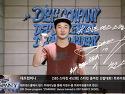 SBS 스타킹 452회 '이천..