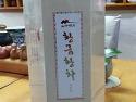 산중명월 황금황차(자연농발효차)