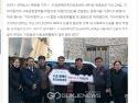 복지회산하 수성장애인주간보호센터 '..