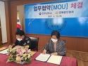 전북문인협회(김영 회장) 법무부 전주교도소와 업무협약