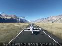 히말라야 비행-서부 (K2..