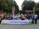 [20.11.09 연합뉴스] 한국산림아카데미, 산림 최고경영자 과정 신입생 모집