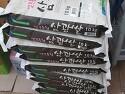 대전시청에서 기부해주신물..