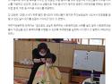 박도경.김응한 사회복무요..