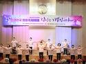 제2회 신경인국 평화축제예배 (천력 7..