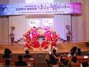 신경인국 평화축제예배 (천력 6월 2일..