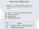 원예테라피-해원담2