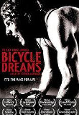 자전거 드림
