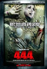 4.4.4. 포스터