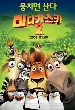 마다가스카 2 포스터