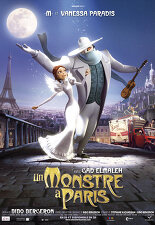 파리의 유령 포스터