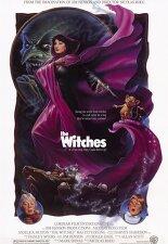 마녀와 루크 포스터