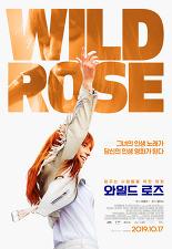 와일드 로즈 포스터