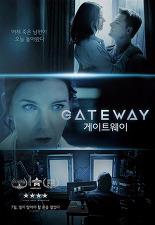 게이트웨이 포스터