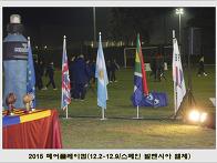 [화보]2015 페어플레이컵(..