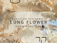 2019 응-꽃 Eung Flo..