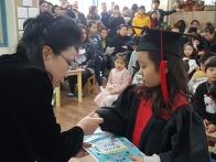 제36회 졸업 및 수료식