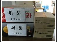 2017년 추석 위문물품 <..