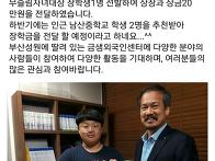 금샘외국인센타 5/18일 장..