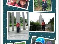 금호동 중앙공원 산책로
