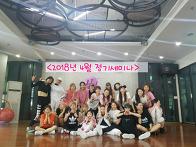 JJ댄스&무용(본점) - 2..