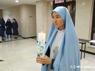 최리나 수녀님의 종신서원..