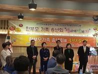 """2018년 가족 송년회 """"신.."""