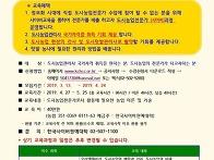 도시농업전문가과정(17기)..