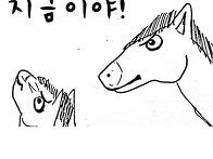 2016꿈다락토요문화학교_..