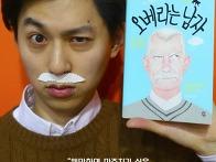 제81회 대전독서모..