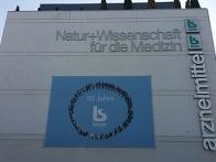 [2015] 독일 통합 암치료 현장을 가다 -..