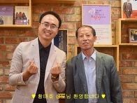 2020.08.09 새가족 소개