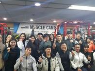 """Muscle Camp"" 에 참가.."