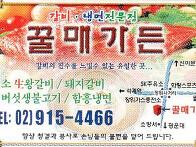 6/19(토) 종강회식이 있습..