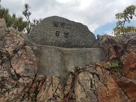 홍천 8봉산-6