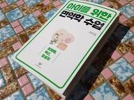 [입고] 박지영 작..