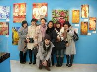 신년회(서울시립미술관)