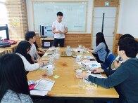 2015 산학협력사업 OT교..